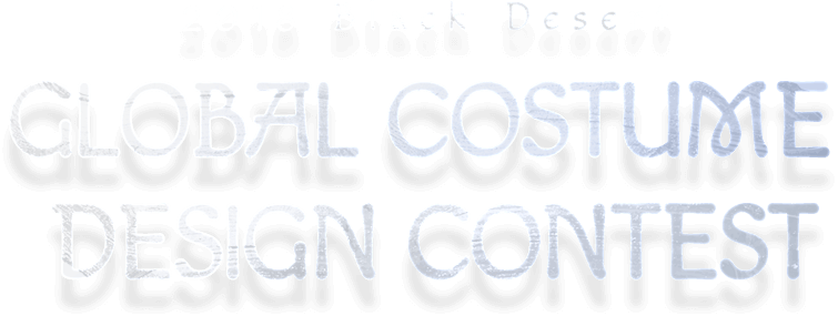 2018 Black Desert Global Costume Design Contest